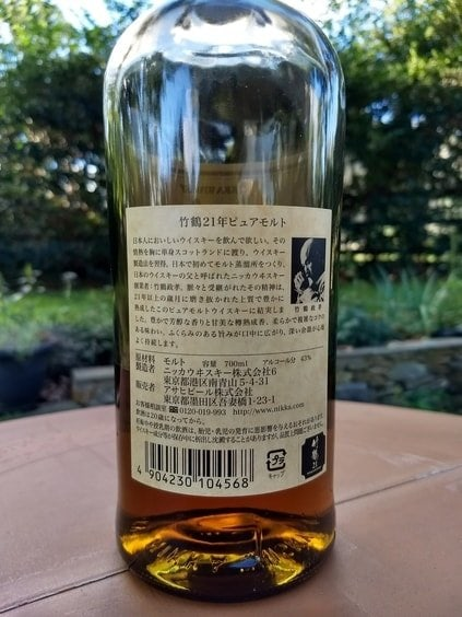 nikka 21 back of bottle
