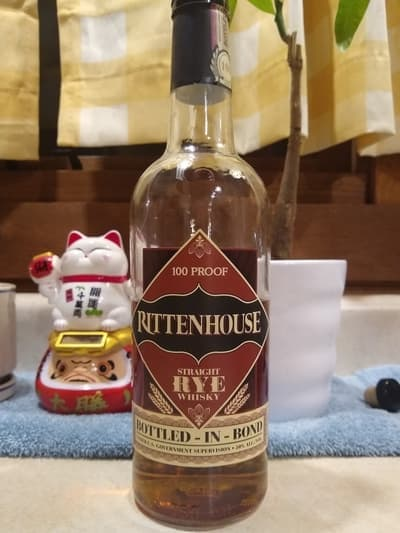 rittenhouse rye compressed