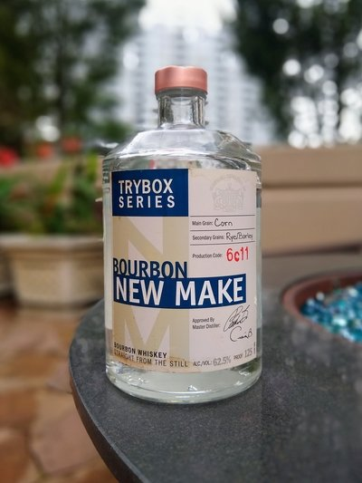 Heaven Hill Trybox Bourbon new make compressed